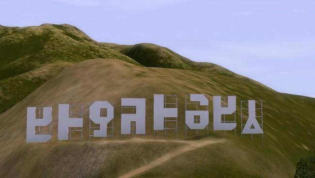 Sims 3 Rampljuset