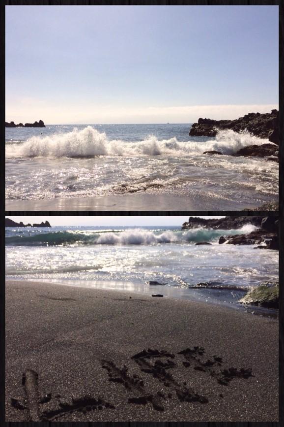 Svart lavastrand Playa de la Arena Los Gigantes Teneriffa