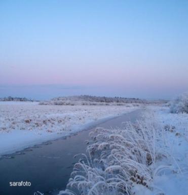 Holmsån mot norr